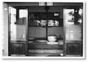 1955_02-300x200